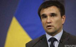 Из плена ИГ освободили 13 украинских медиков, - Климкин