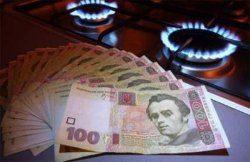 Малообеспеченные семьи получат от государства скидку на уплату комуслуг