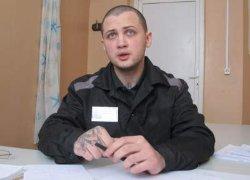Украинцев Афанасьева и Солошенко этапировали в Москву