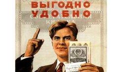 Украинцы требуют вернуть вклады Сбербанка СССР владельцам и их наследникам