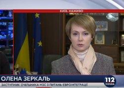 Россия избегает обсуждения организации контроля на границе