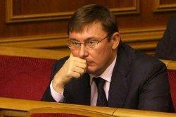Рада приняла реформу ГПУ: Луценко может стать новым генпрокурором