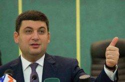 Украина может стать энергонезависимым государством, - Гройсман