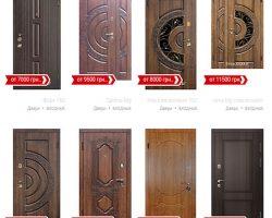 дверь входная повышенная безопасность