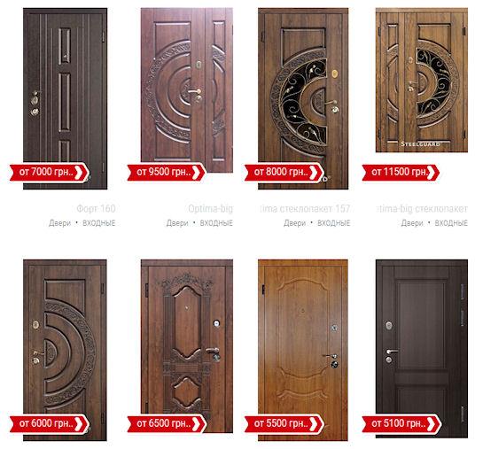 Бронированные входные двери — повышающий безопасность элемент, но не панацея