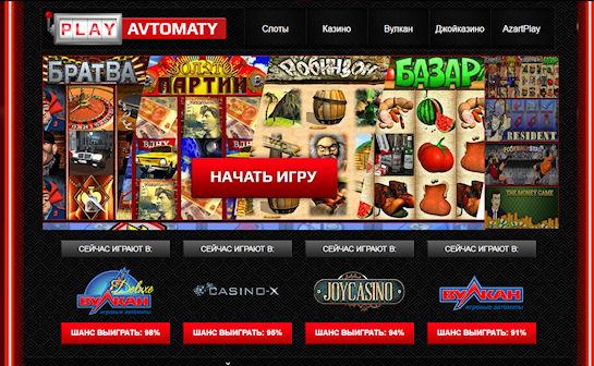 Виртуальные развлечения: как получить азарт без риска