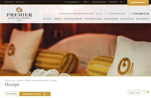 Лучший отель Ялты в окружении царских дворцов и уникальной природы