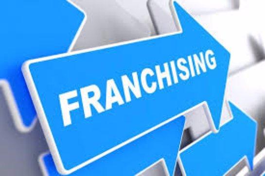 Как открыть франшизу?