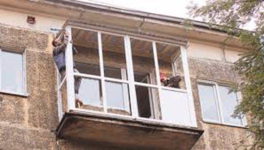 Как остеклить балкон или лоджию