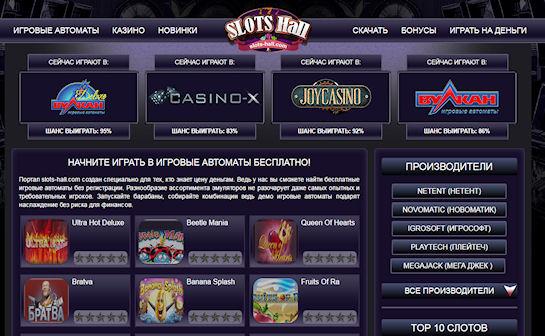 Красочные онлайн-игры для азартных натур