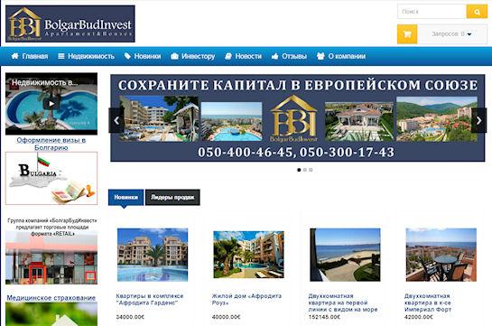 Множество вариантов для инвестиций в недвижимость Болгарии