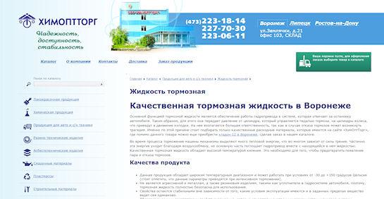 Огромный ассортимент продукции на большом складе для центральной России