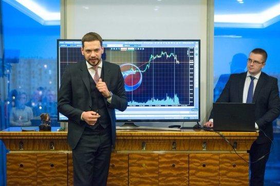 Портал надежной компании, работающей на рынке Форекс