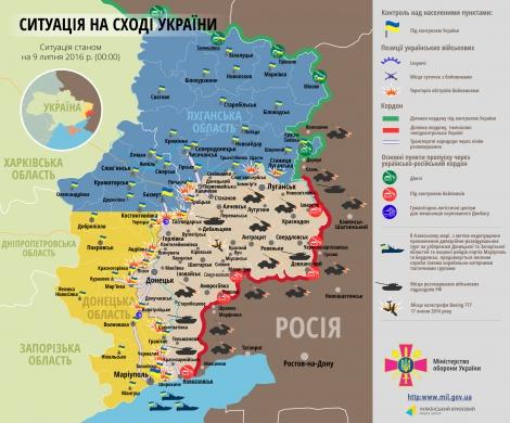 Боевики за сутки выпустили по украинским военным почти 200 мин (карта)