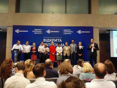 Залищук возглавила «ДемАльянс», Лещенко, Найем и Пташник вошли в правление