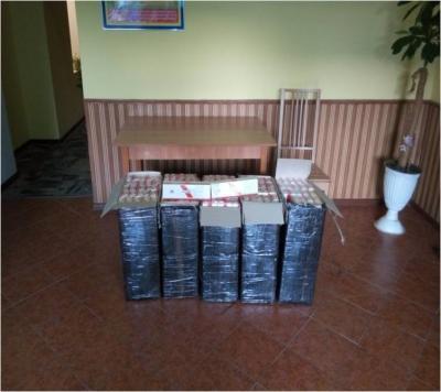 На Закарпатье пограничники в реке обнаружили скрытые контрабандные сигареты