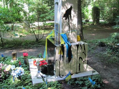 В Мюнхене неизвестные осквернили могилу Бандеры