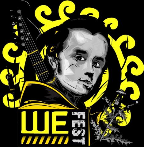 На Черкасчине пройдет фестиваль Ше.Fest под лозунгом «Твоя независимость»
