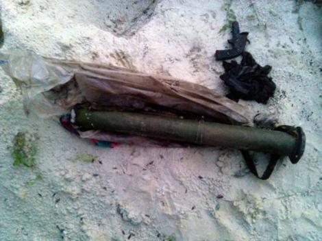 В Авдеевке посреди улицы полиция обнаружила мешок с гранатометом