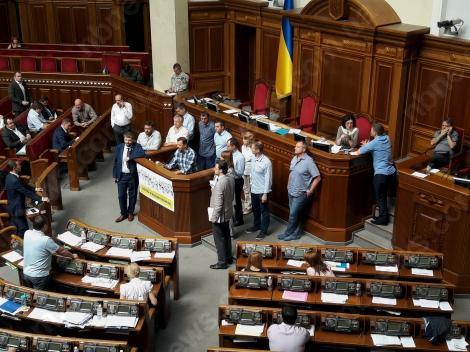 Нардепы от Радикальной партии возобновили сидячий протест в Раде