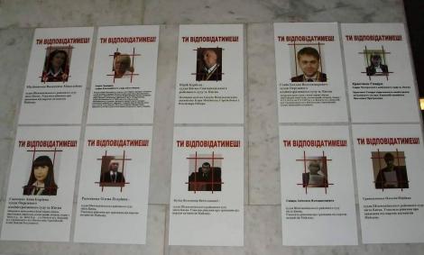 Верховный суд признал, что трое судей нарушили присягу в ходе Евромайдана