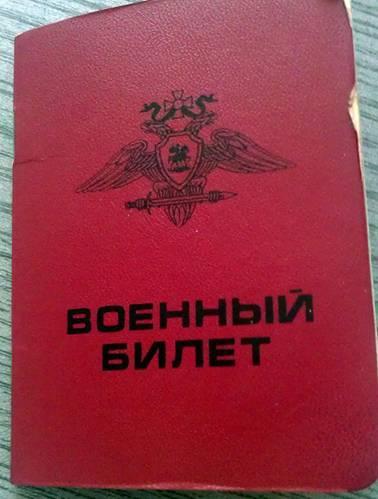 На Донетчине задержан 20-летний «Бродяга», воевавший в банде «Восток» ДНР