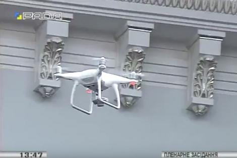 Под куполом Верховной Рады запустили квадрокоптер для выявления кнопкодавов