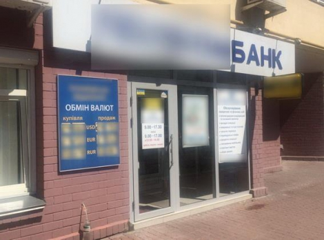В Киеве из сейфов банка на Дарнице исчезли 7 млн грн вкладчиков