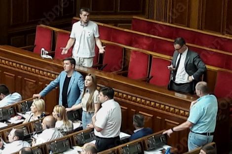 Луценко обнародовал видео, снятое квадрокоптером на заседании Рады