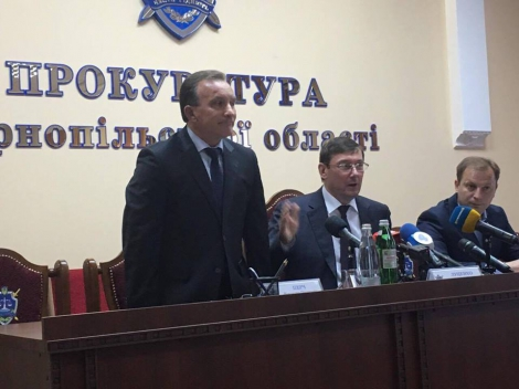 Прокурором Тернопольской области назначен Перч
