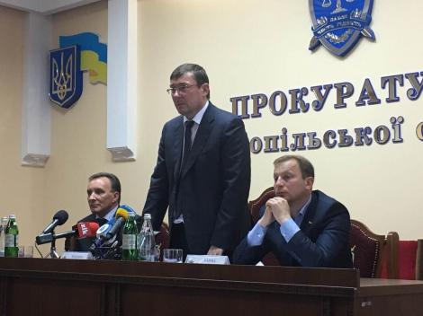 Луценко уволил четырех прокуроров в Тернопольской области за взятку