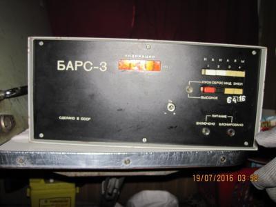 Проводник поезда пытался вывезти в Россию рентгеновский прибор «Барс-3»