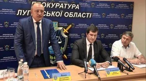 Прокурором Луганской области назначен экс-прокурор Закарпатья Янко