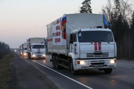 Россия отправила на Донбасс 54-й «гумконвой» с более чем 400 тоннами грузов