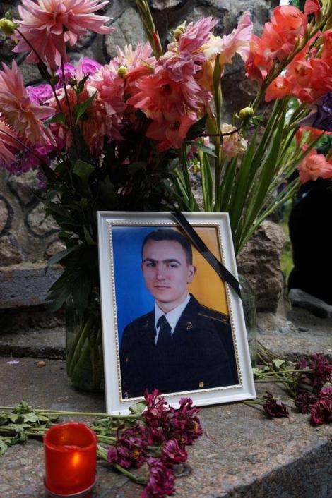 На Закарпатье с почестями похоронили комроты 93-й бригады Цирыка