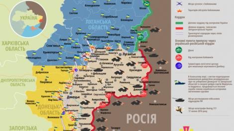 За сутки на Луганщине было три боя, силы АТО удержали позиции (карта)