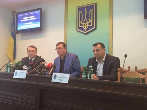 Луценко назначил прокурором Черниговской области Комашко