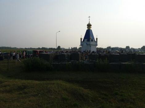 Крестный ход УПЦ МП с Донбасса ночует на окружной Борисполя, а в 11:00 пойдет на Киев