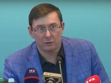 Луценко анонсировал арест группы СБУшников за пытки и стрельбу в людей