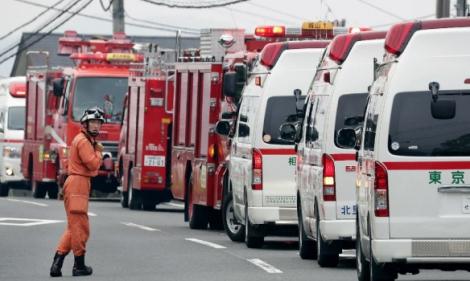 В Японии сотрудник центра инвалидов зарезал 19 и ранил 25 человек