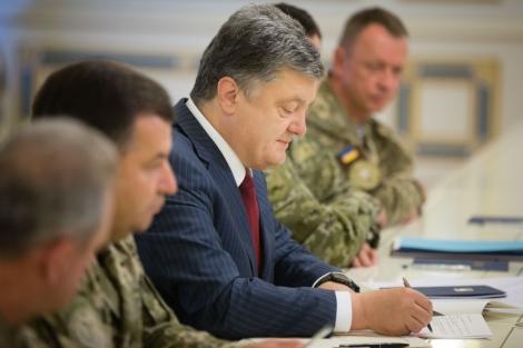 Украина будет праздновать День Сил спецопераций ВСУ 29 июля