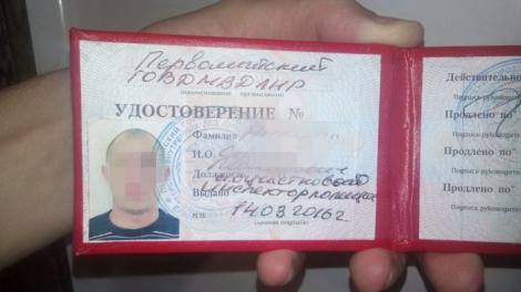 В зоне АТО задержали «участкового» ЛНР и боевика батальона «Призрак»
