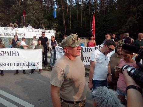 Крестный ход обходит блокпост на Житомирской трассе через Ирпень  -  ОУН