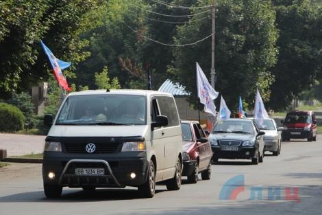 В оккупированном Луганске проходит марш мира по местам гибели жителей