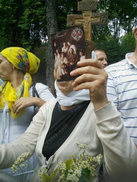 В УПЦ МП открестились от людей с иконами царской семьи Николая II