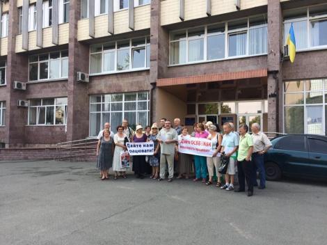 Главы ОСББ и ЖСК вышли на пикет, требуя от КГГА возместить 10 млн грн субсидий