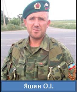 Обнародованы фамилии более 20 снайперов РФ, «работающих» на Донбассе