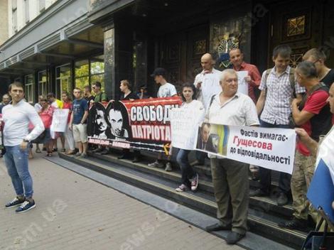 Активисты требуют под ГПУ прекратить фальсификации по делу Бузины