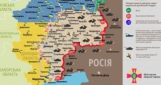 Оккупанты выпустили 70 мин за 50 минут по силам АТО у Луганского (карта)