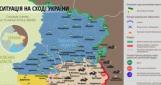 Под Авдеевкой боевики выпустили по ВСУ 104 минометные мины (карта)
